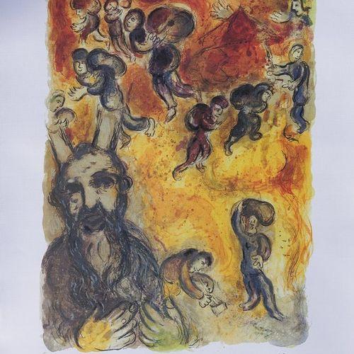 Marc Chagall Marc CHAGALL (1887 1985) (d'après)  Moïse et l'exode  Impression li…