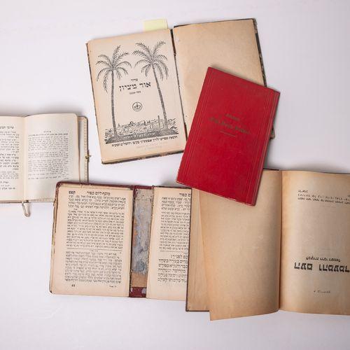 Ensemble de 5 livres différents en hébreu. Livres en hébreu, 1x avec bords dorés…