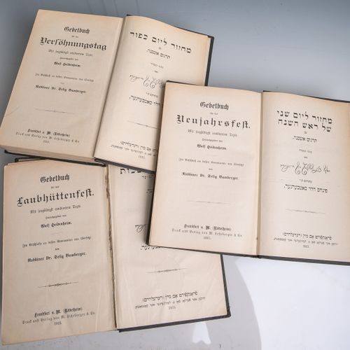 Heidenheim, Wolf (ed.), 3 Livres de prières des Israélites, Volume II : Fête du …
