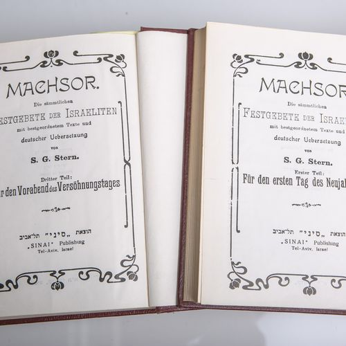 """""""Machsor. The Complete Festive Prayers of the Israelites"""", 2 volumes, couverture…"""