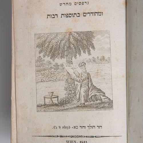 Divrei kodesh, Diber Hajamim, Vienne 1841, reliure en cuir avec belle patine, tr…