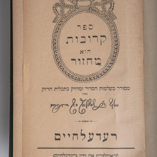 Heidenheim, Wolf (ed.), Gebetsbuch der Israeliten, Verlag von M. Lehrberger u. C…