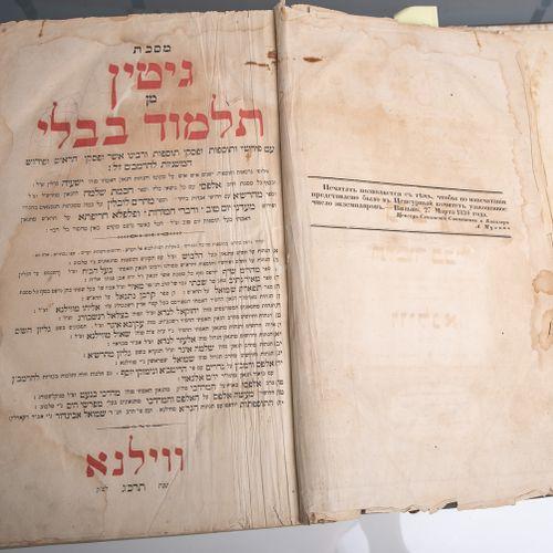 """""""Traité des fiançailles et du divorce"""" en hébreu, partie XII, publié par R. M. R…"""