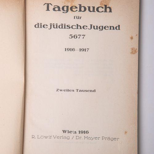 """""""Tagebuch für die jüdische Jugend 5677, 1916 1917"""", deuxième mille, R. Löwit Ver…"""