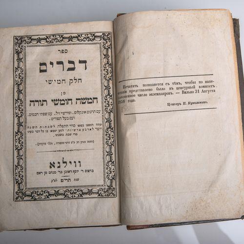 Livre de Moïse en hébreu, volume 5 sur 5, publié par R. M. Romma, Wilno 1859. Re…