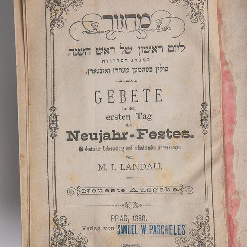 Livre de prières juif, prières pour le premier jour de la nouvelle année, avec t…