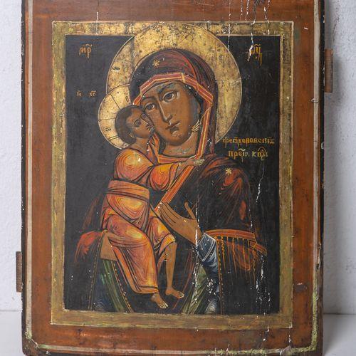 Icône (Russie, XIXe s.), tempera/bois de roseau, peinture polychrome avec décor …