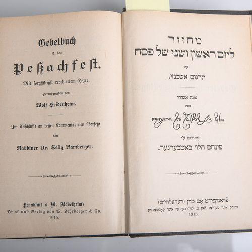 Heidenheim, Wolf (ed.), Gebetsbuch für das Pessachfest, Band I : 1. U. 2. Tag, V…