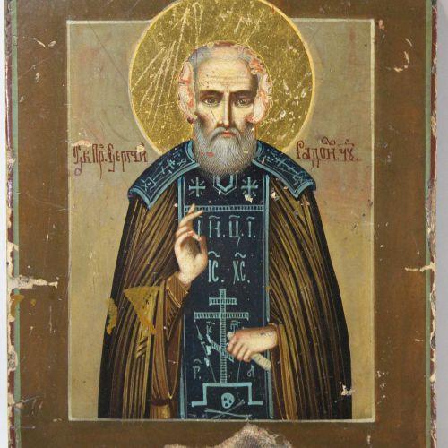 Heiliger Sergius von Radonesch, Ikone, Russland 19. Jh. Saint Serge de Radonej, …