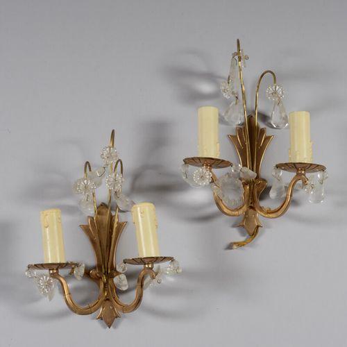 一对青铜壁炉,有两个灯,吊灯和玻璃花。  50年代的作品  高25厘米