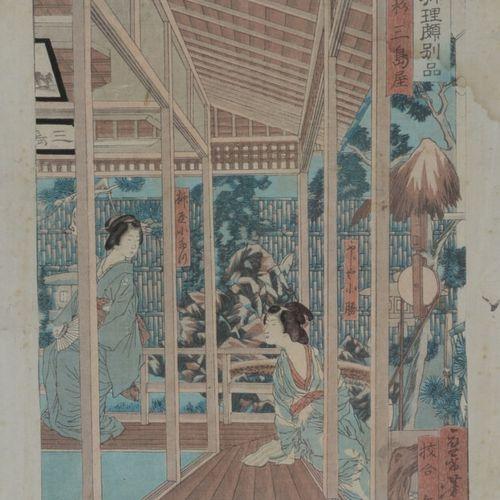 JAPON  Deux jeunes femmes dans un intérieur  Estampe en couleurs.  XIXème siècle…
