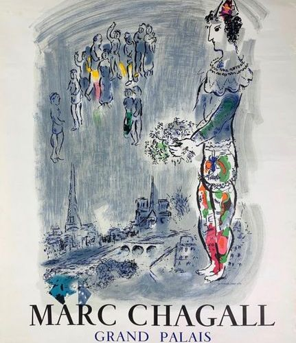 DIVERS (7 affiches) AMBROSI (1980) (project) CARZOU CAVAILLES CHAGALL (2) GROMAI…