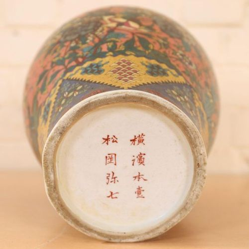 VERY NICE JAPANESE COVERED VASE  Pink bottomed porcelain with polychrome decorat…