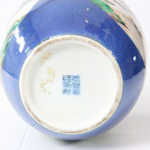SMALL POTTLE OF THE ROSE FAMILY in porcelain decorated in oval reserve on a back…