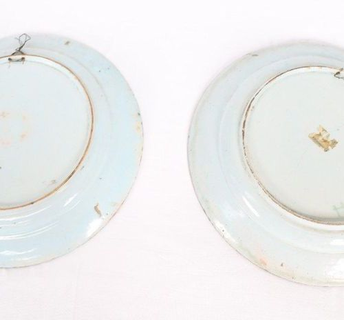 NORTHERN EARTHENWARE VRON?  Pair of round earthenware dishes with manganese deco…