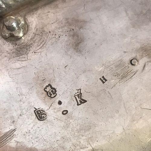 Huilier en argent. Dijon 1762 1764 Maître Orfèvre : Antoine I Chapuis, reçu en 1…