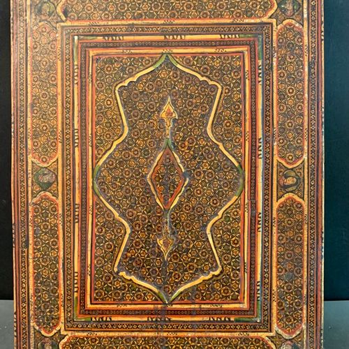 """Mirror frame.  Wood with """"khatem kari"""" mosaic decoration, decorated with a polyl…"""