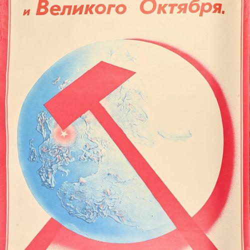 VIETNAM Lot d'affiches de propagande soviétique  Affiches anti chinoise des anné…