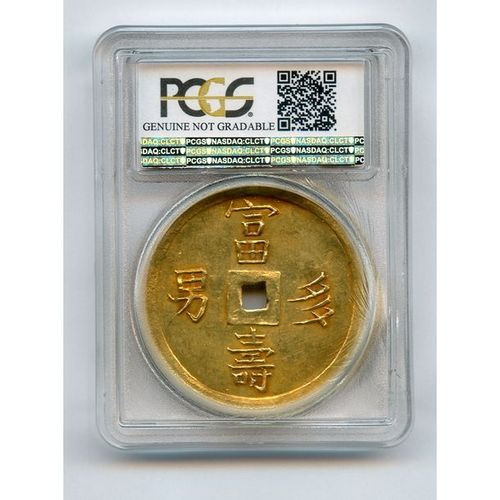Annam, Thieu Tri (1841 1847) 5 Tien (Or 17,16g 46 mm) (Fried 15a, KM 253B) Grand…