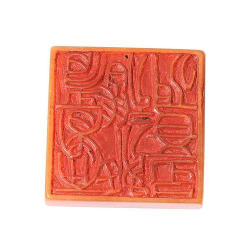 Chine, Seau en stéatite représentant deux lions (46 x 46 x 30 mm)