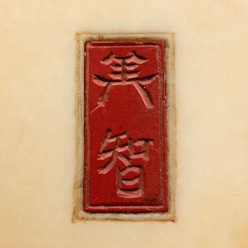 Japan, Meiji period (1868 1912) Lot consisting of three carved ivory okimono rep…