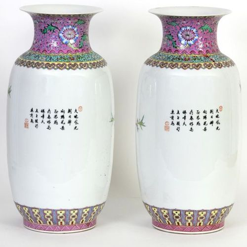 China, 20th century Pair of porcelain vases decorated with polychrome bird ename…