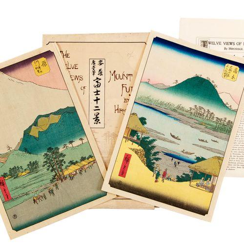 D'après Utagawa HIROSHIGE (1797 1858) Japon, vers 1910, The Shimbi Shoin, Tokyo,…