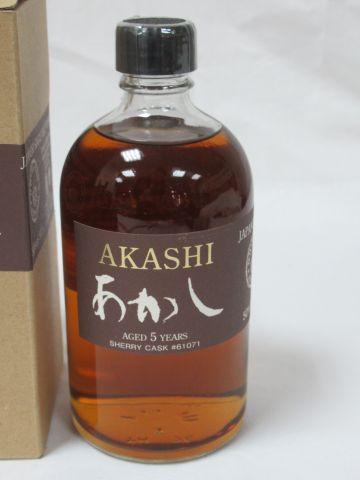Whisky Single Malt Akashi 5 years old Sherry Cask