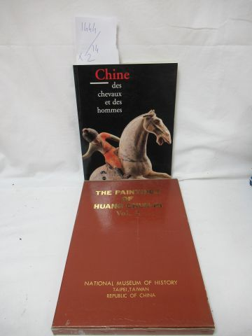 "Lot of 2 books : ""The Paintings of Huang Chun Pi"" (volume 2) and ""China : horses…"