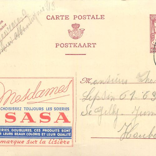 "86 CARTES POSTALES ETRANGERS : Divers Pays. Dont"" Photos : Port de Rijeka Yougos…"