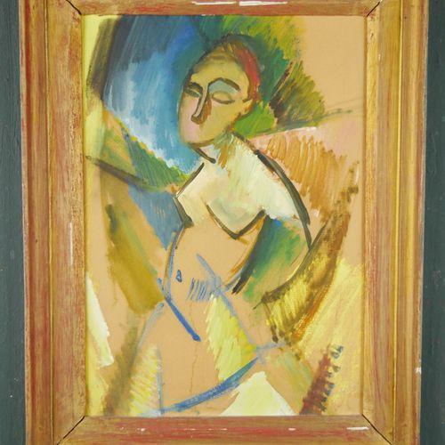 ECOLE XXème.  Portrait de femme  Huile et gouache sur papier  Dimension: 39 x 2…