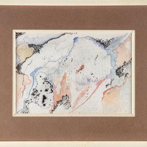 DAROUJINE  Koân  Aquarelle et encre  Signé daté titré 83 au dos  16x23 cm
