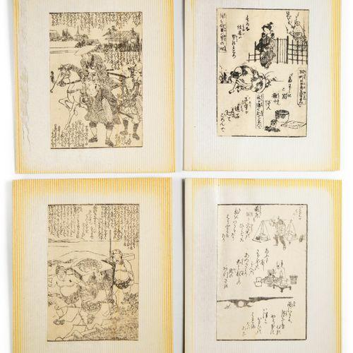 JAPON JAPAN  Japanese album pages including  7 scenes of 15 x 10,5 cm  2 scenes …
