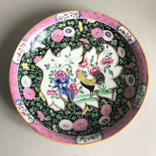 CHINE CHINA  Large porcelain dish with enamelled decoration in the pink family p…