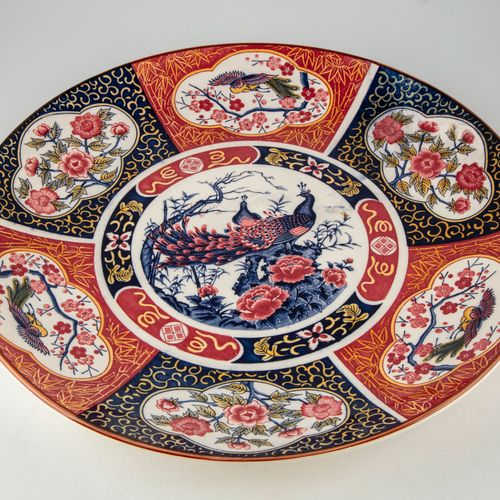 CHINE CHINA 20th century  Large enamelled porcelain dish with peacock and birds …