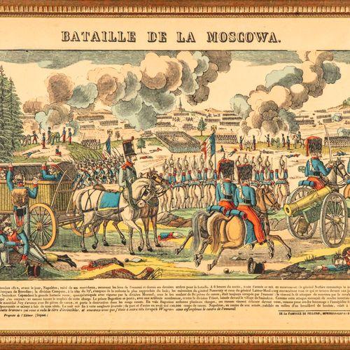 Paire de grandes images d'Epinal illustrant la période Napoléonienne:   Les Adie…
