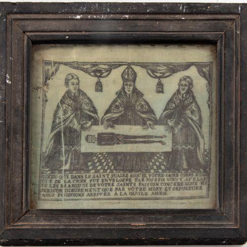 """Scène religieuse avec une inscription """"O Dieu qui est dans le Saint Suaire (...)…"""