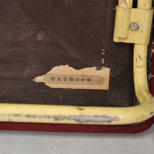 Japanese armchair in original fabric Fauteuil japonais en métal tubulaire jaune …