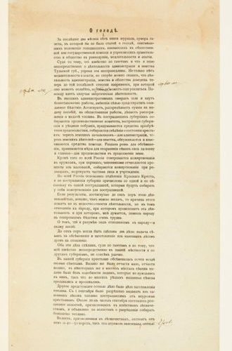 TOLSTOÏ, Léon. O Golode [Famine]. Proofs corrected. No place or date, [Moscow, 1…