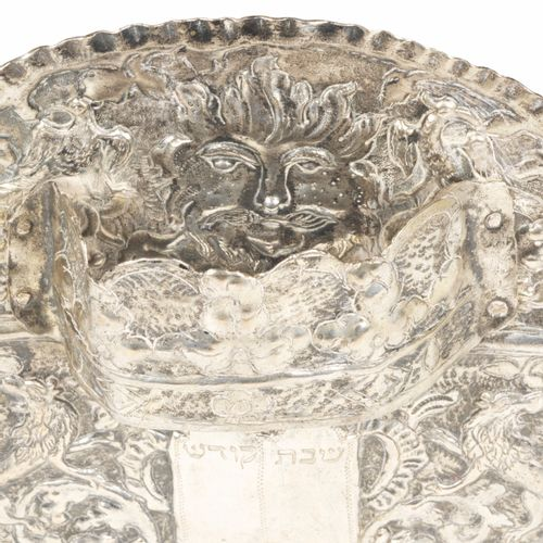 A Ukrainian silver Torah shield Late 18th century Richly decorated with differen…