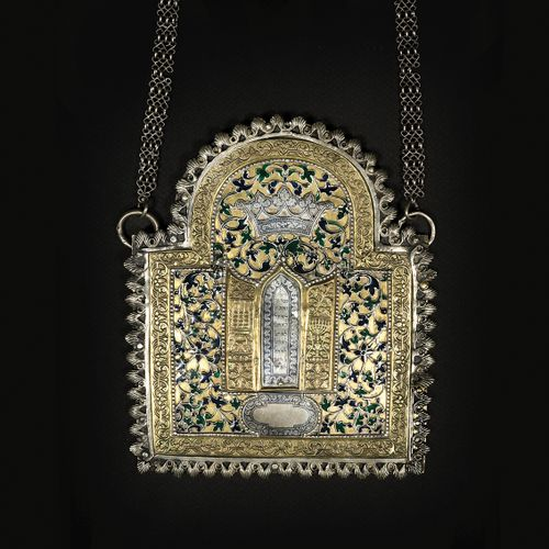 A highly important Galician silver, silver gilt enamel and niello Torah shield, …