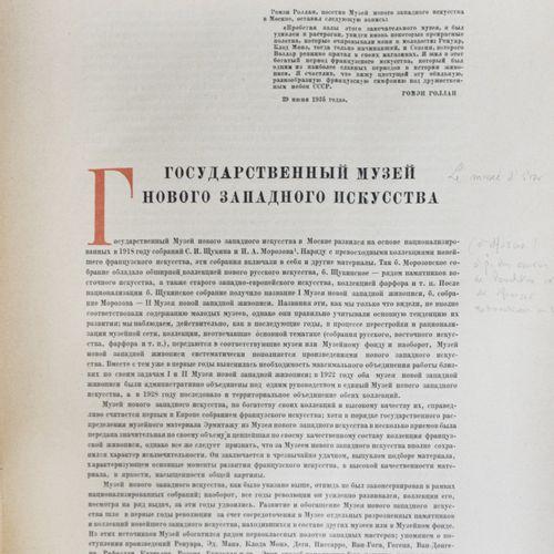 "TERNOVETS (Boris Nikolayevich). ""M""... ""x ""u ""z""~""€""r""€""s""€""x ""p""""p ""t""~""€""s""€""y…"