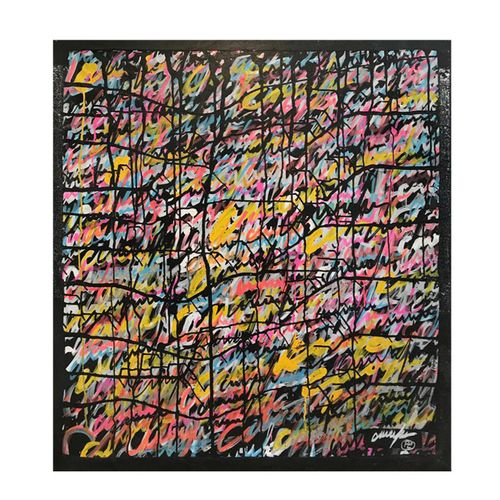 Ylan Anoufa (né en 1980) Composition  Acrylic on canvas.  Signed lower right.  H…