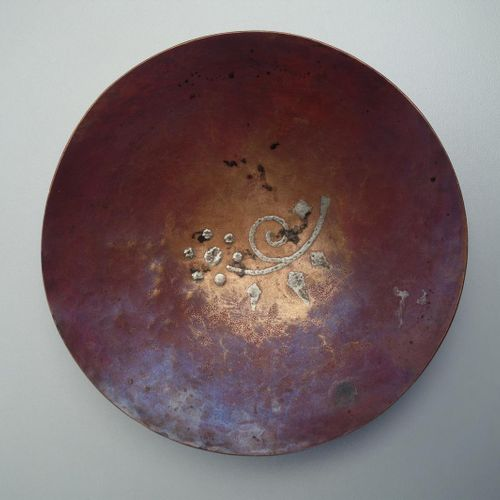 Claudius LINOSSIER (1893 1953)  Brassware bowl with a circular body on a small r…