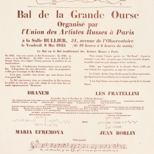 [AVANT GARDE RUSSE]. BIG BEAR BALL. DISPLAY. Paris, Salle Bullier, 1925. 49 x 32…