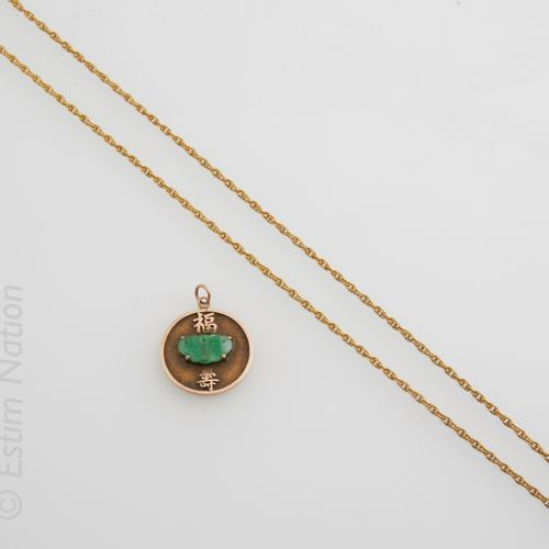 MEDAILLE OR JADE Two tone gold set comprising: a 9K (375/°°) rose gold medallion…