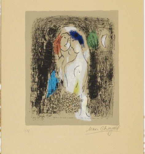 MARC CHAGALL (Witebsk 1887 1985 St Paul de Vence )Les amoureux en gris. 1957 .Co…