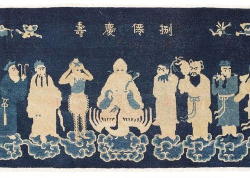 *A BIRTHDAY CARPET FEATURING SHOULAO AND THE EIGHT IMMORTALS. China, dated July …