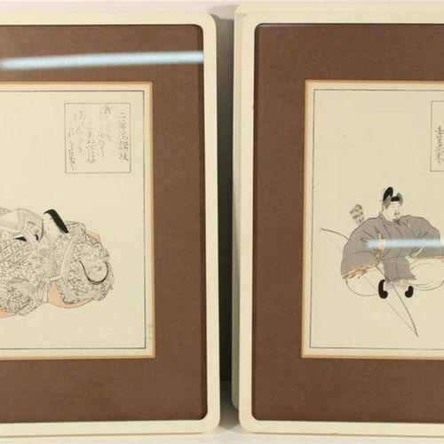 Japon. Suite de 4 estampes d'après Tamechika Okada (Reizei). Agrémentée de poème…
