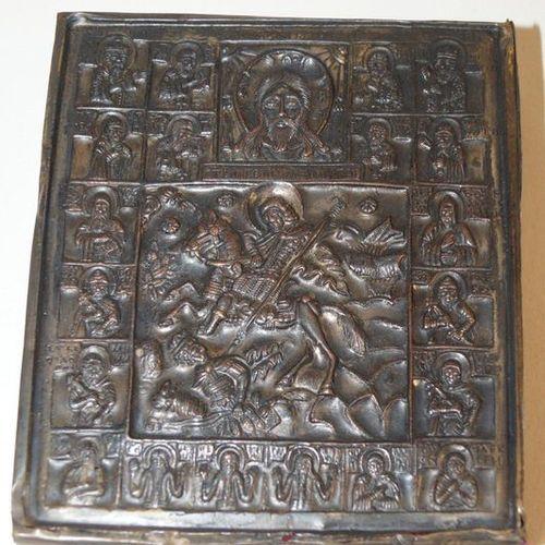 Varia et icône diversePlanche carrée en bois, face avant en feuille de cuivre tr…